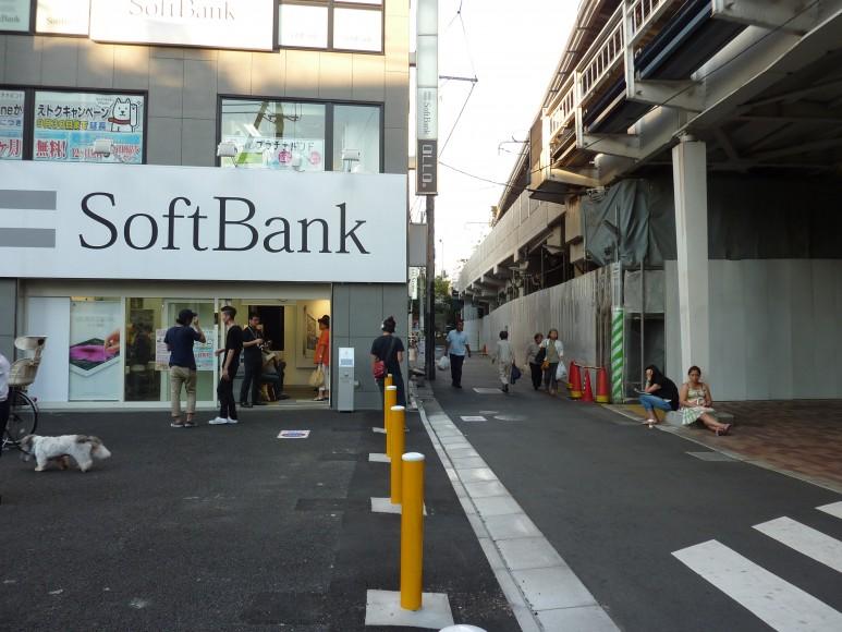 sécurité japon tokyo