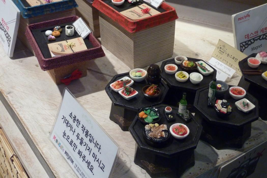 magnets représentant de célèbres plats coréens