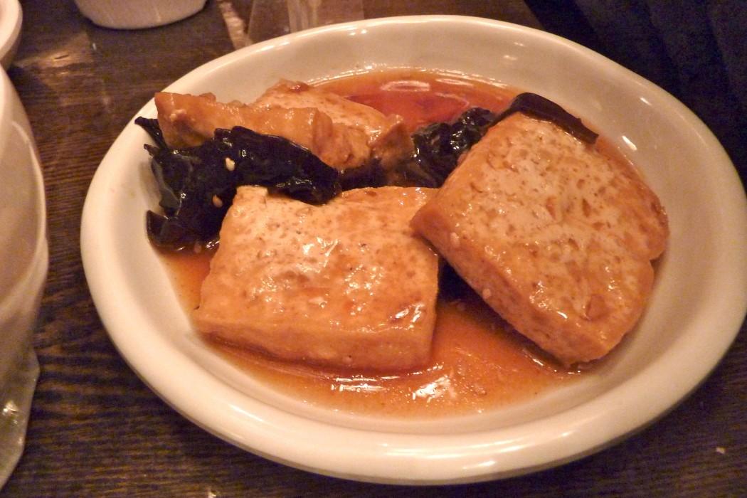 du tofu et champignon noir