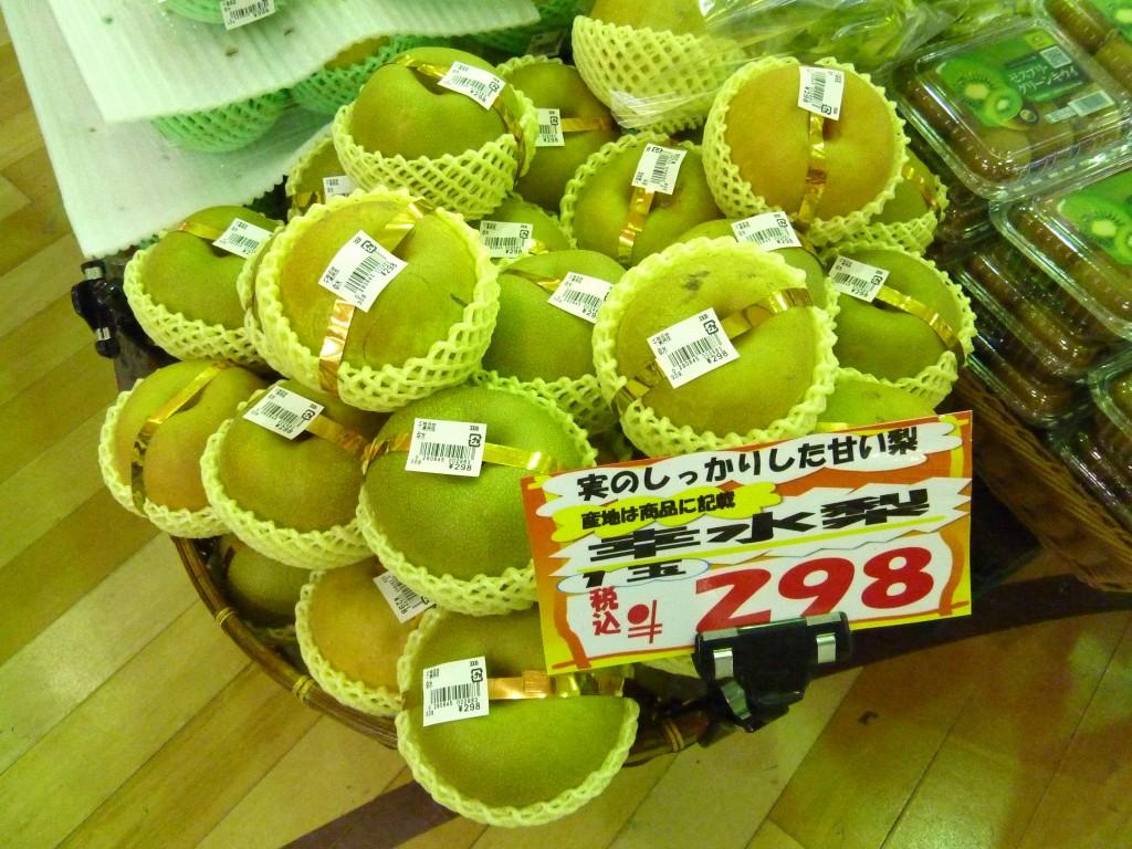 3€ la grosse pomme (au supermarché Don Quichotte)