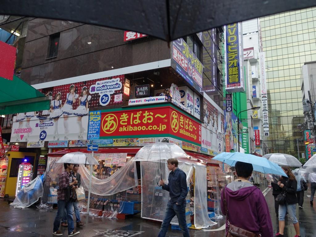 Akihabara-SuperPotato-oct201401