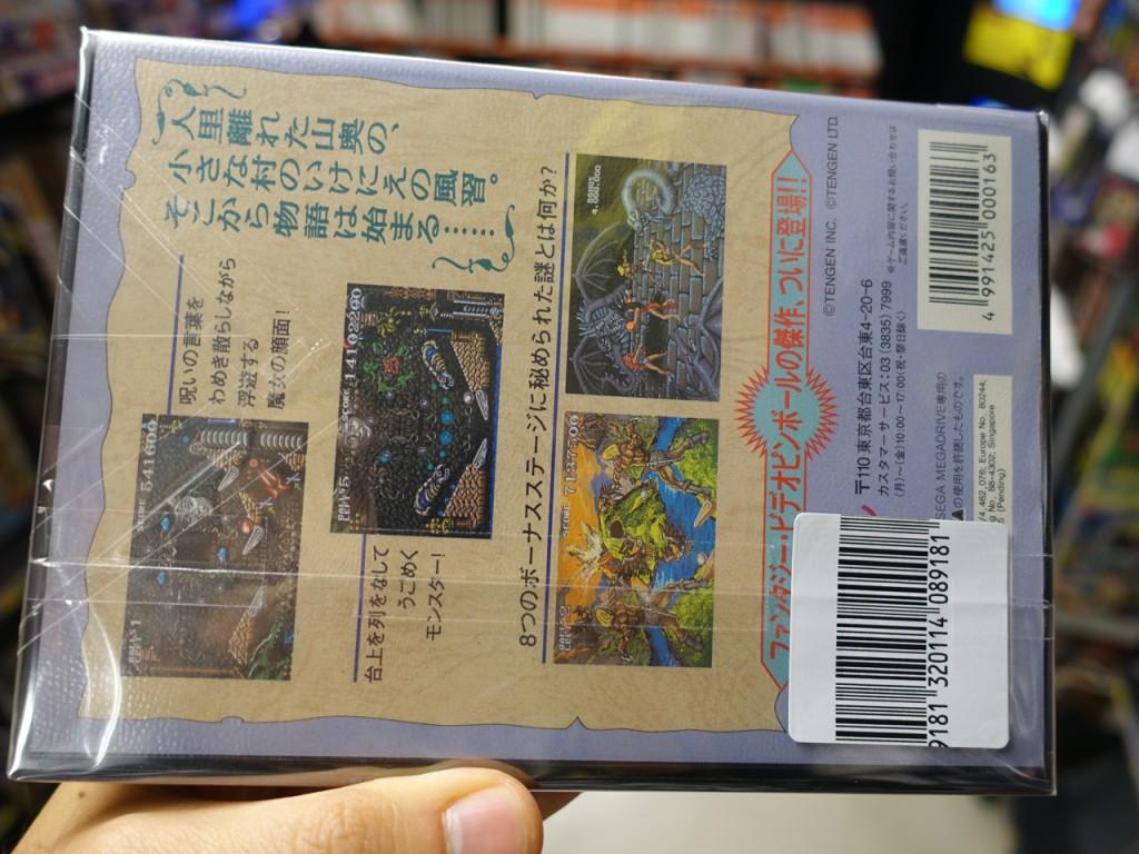 Akihabara-SuperPotato-oct201411