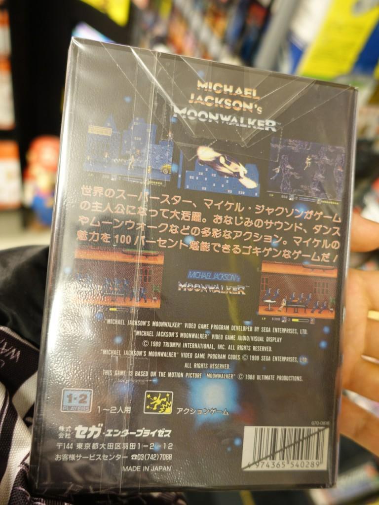 Akihabara-SuperPotato-oct201413
