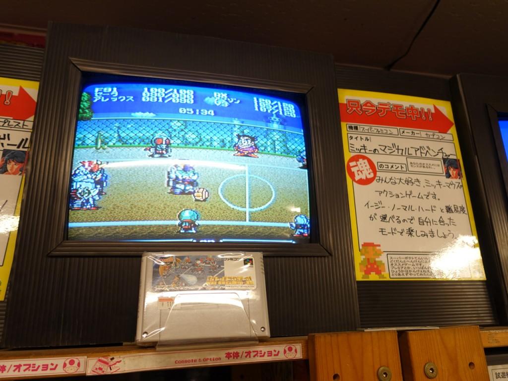 Akihabara-SuperPotato-oct201424