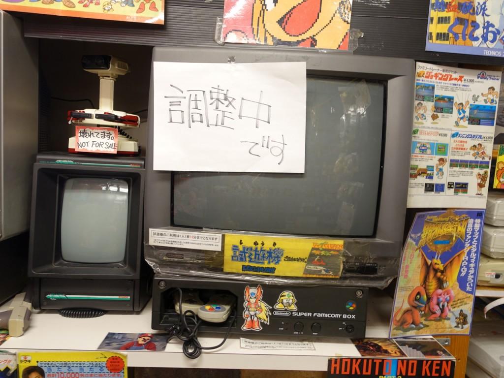 Akihabara-SuperPotato-oct201429