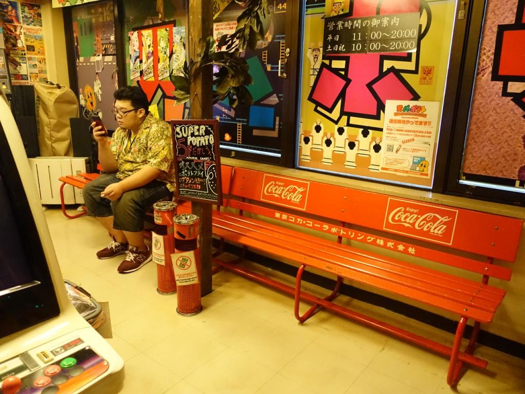 Akihabara-SuperPotato-oct201448