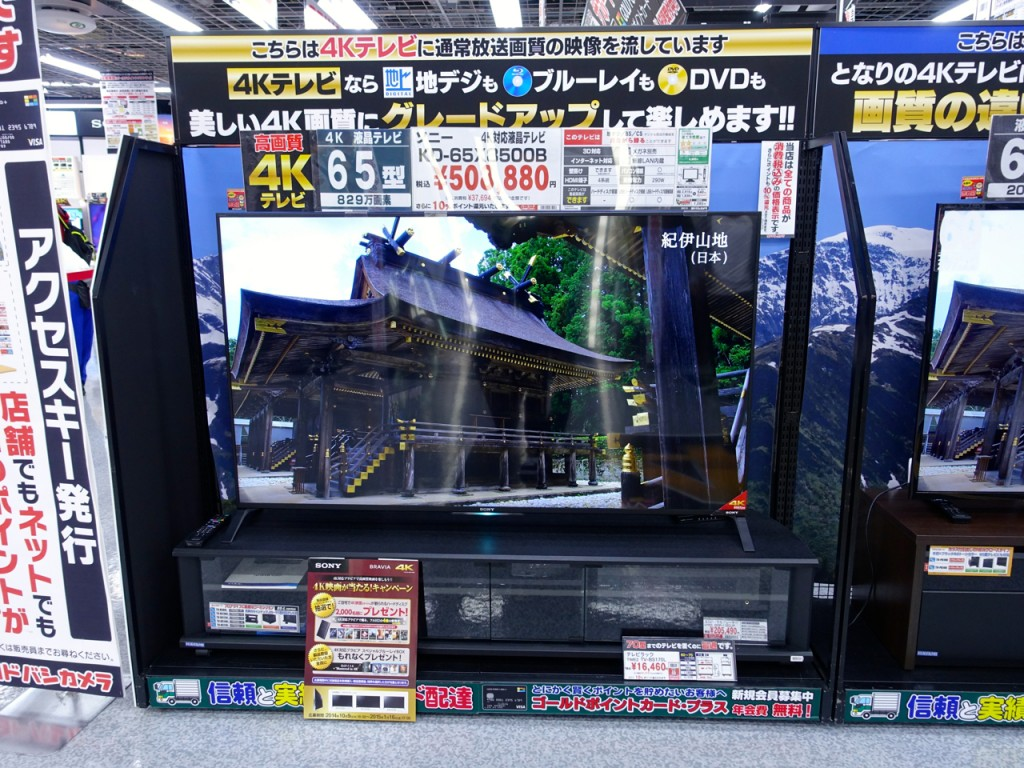 YodobashiCamera201436