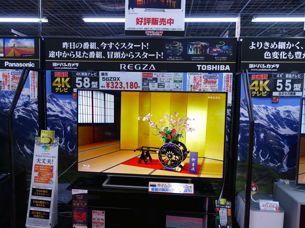 YodobashiCamera201439