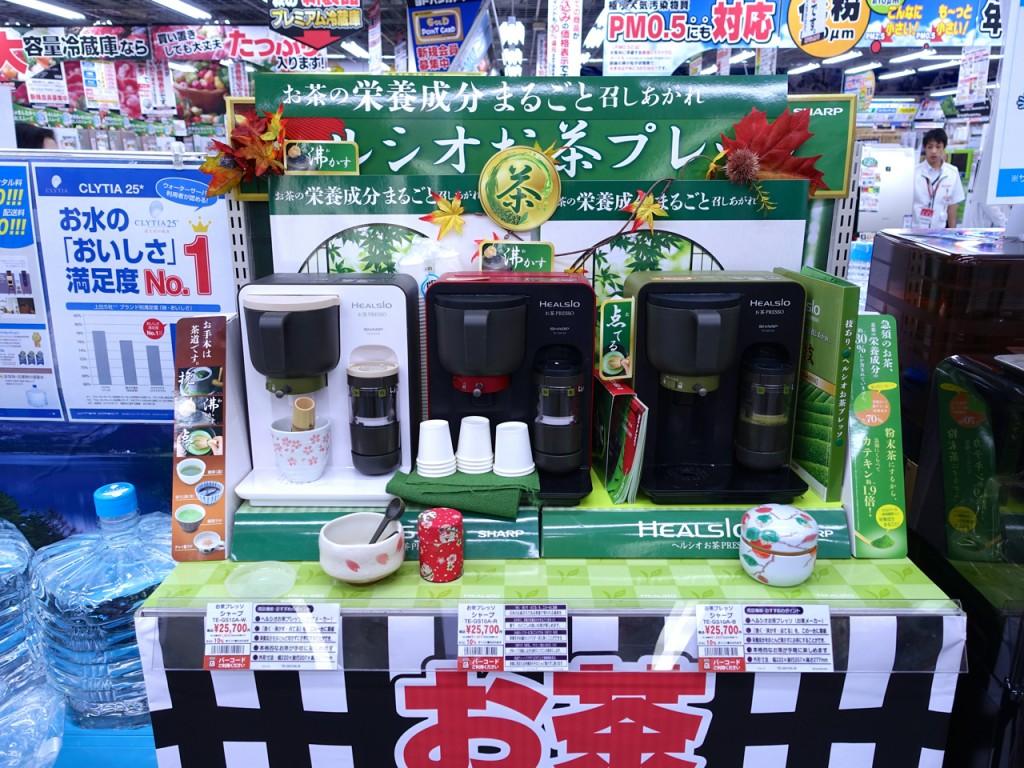 YodobashiCamera201443