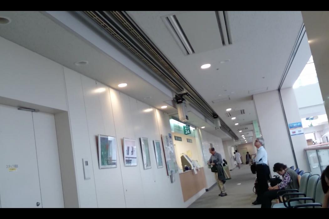 Hopital au Japon