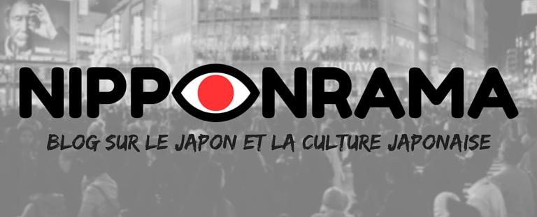 Banner-Nipponrama