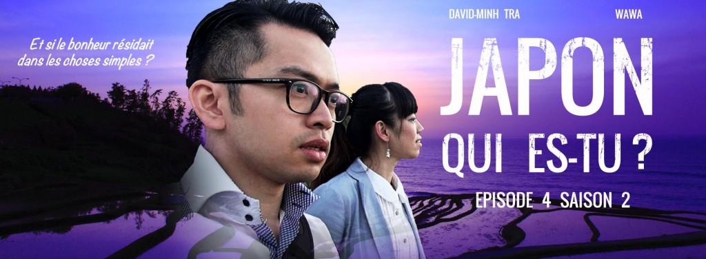 série Documentaire Japon qui es-tu ? affiche de l'épisode 4 saison 2