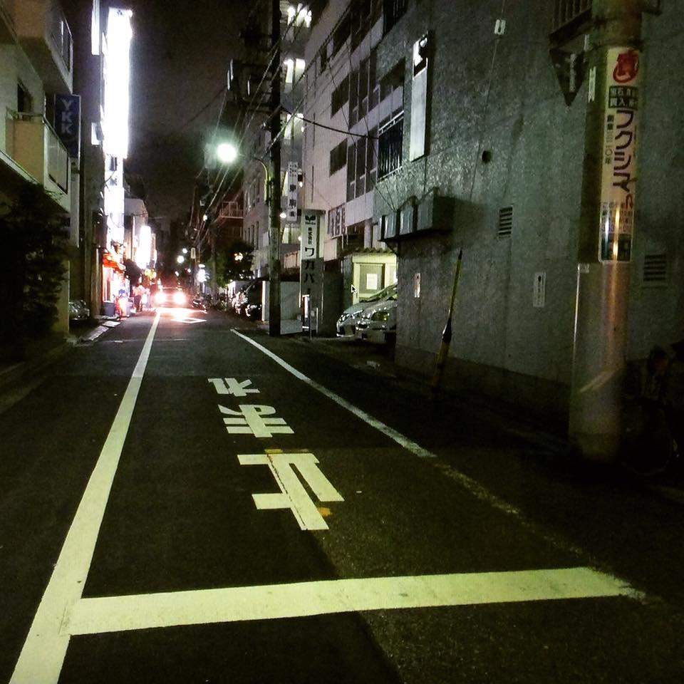 une rue de nuit à Tokyo
