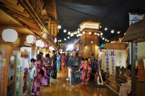 Tokyo : mes endroits préférés la nuit