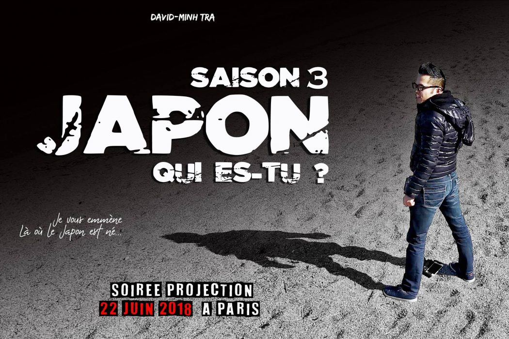 affiche soiree projection japon qui es-tu a paris 22 juin 2018 aaa paris