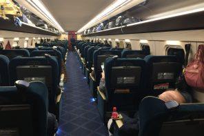 La Green Class du Shinkansen au Japon