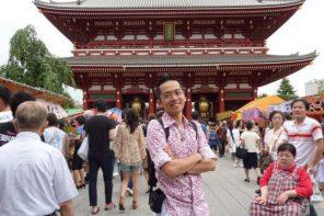Tokyo / Asakusa : mes 16 adresses à voir ABSOLUMENT
