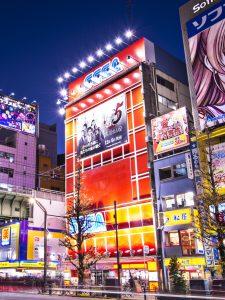 salle de jeux SEGA Akihabara