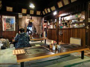 Sometaro Okonomiyaki