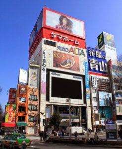 Studio Alta Shinjuku