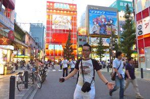 Tokyo / Akihabara : mes 19 adresses à voir