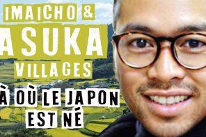 «Japon, qui es-tu ?» épisode 1 saison 3