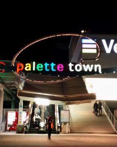 1 - Palette Town_8x10-min