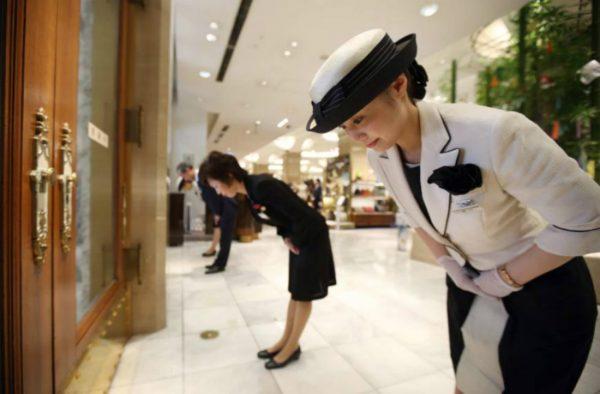 Hospitality Japan