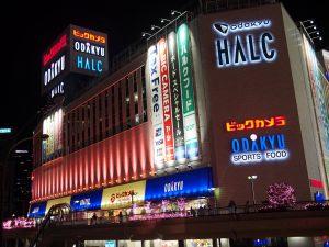 Odakyu Shinjuku