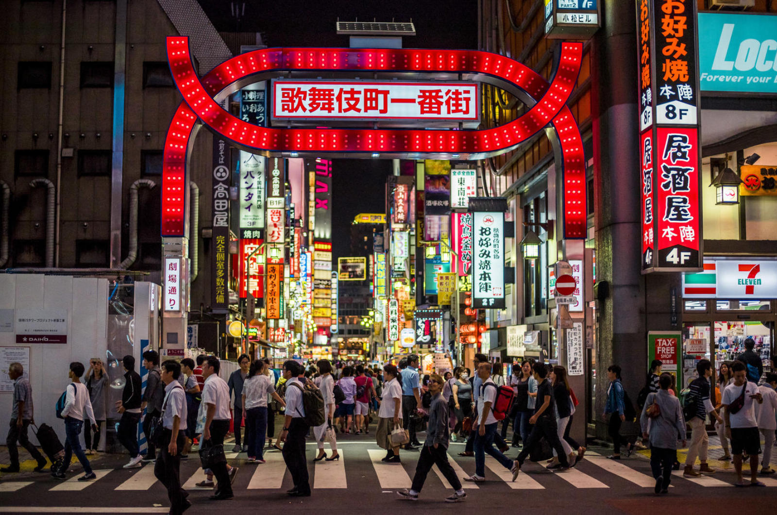 kabukicho shinjuku nuit
