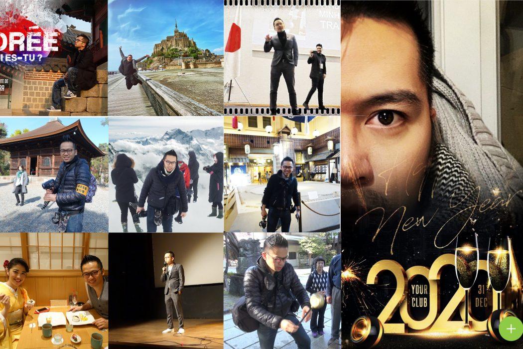 Bonne année 2020 David-Minh TRA