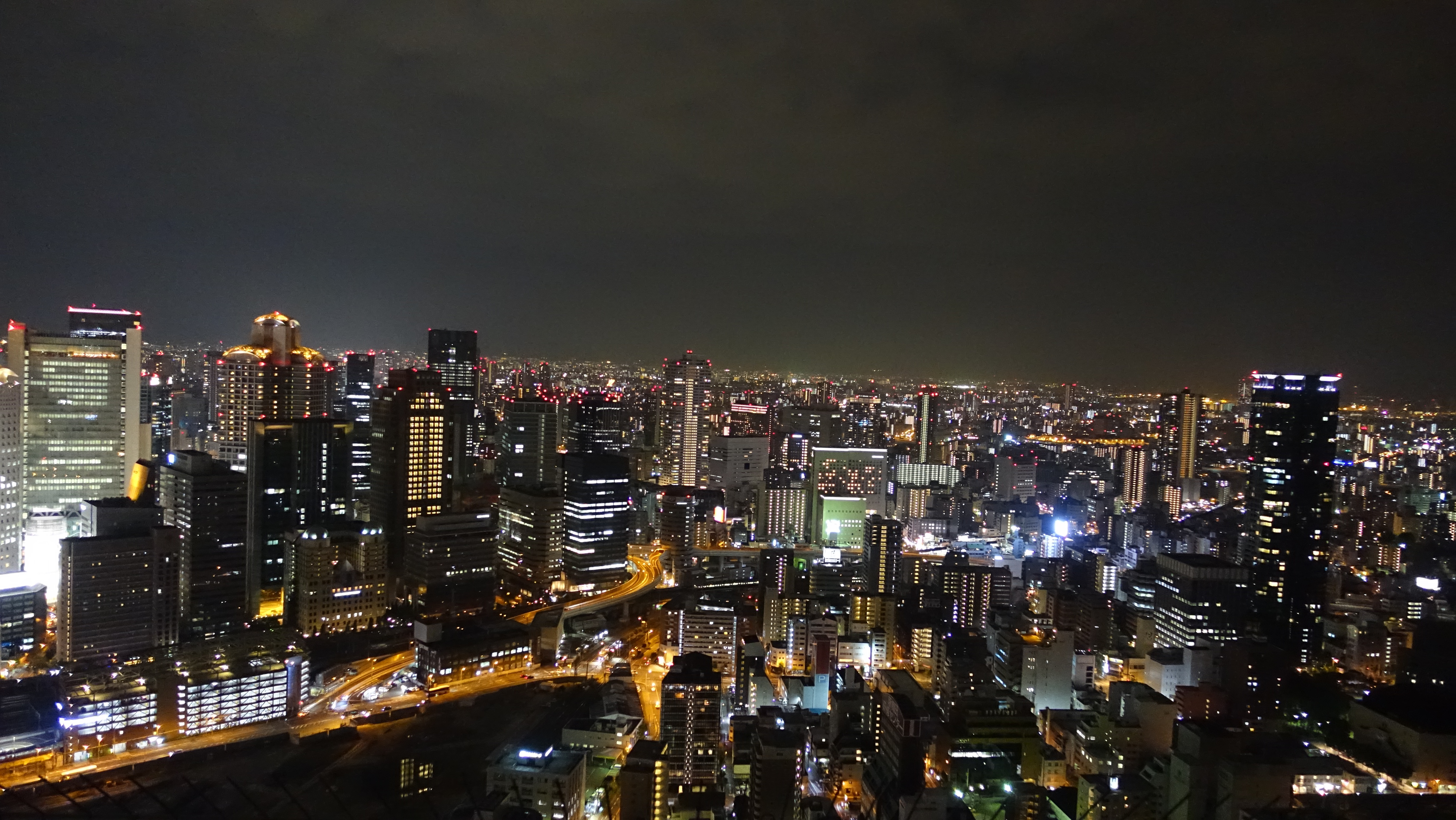 Osaka David-Minh TRA - Japon qui es-tu