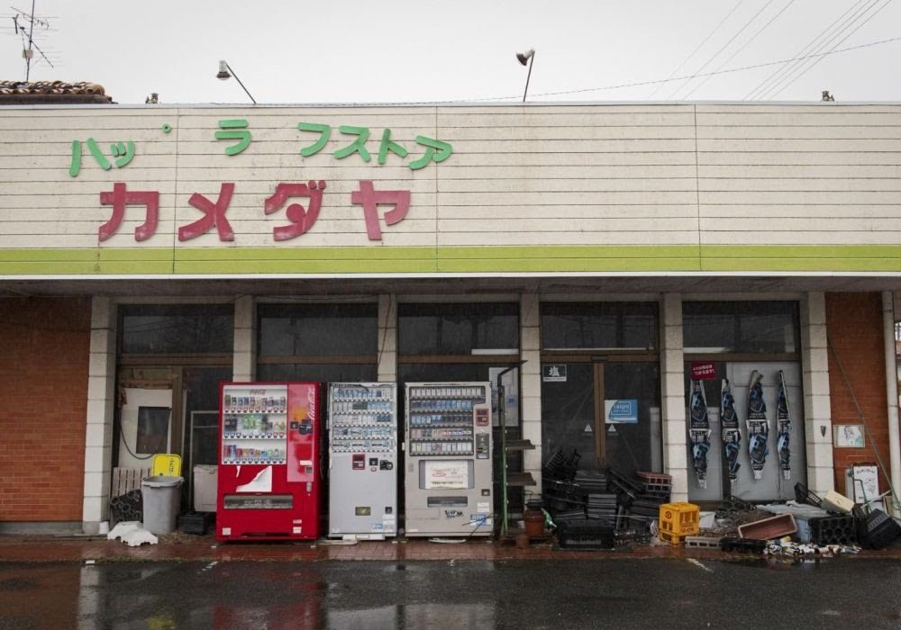 superette Fukushima