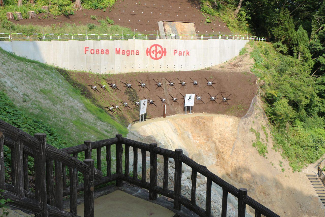 Fossa Magna Park