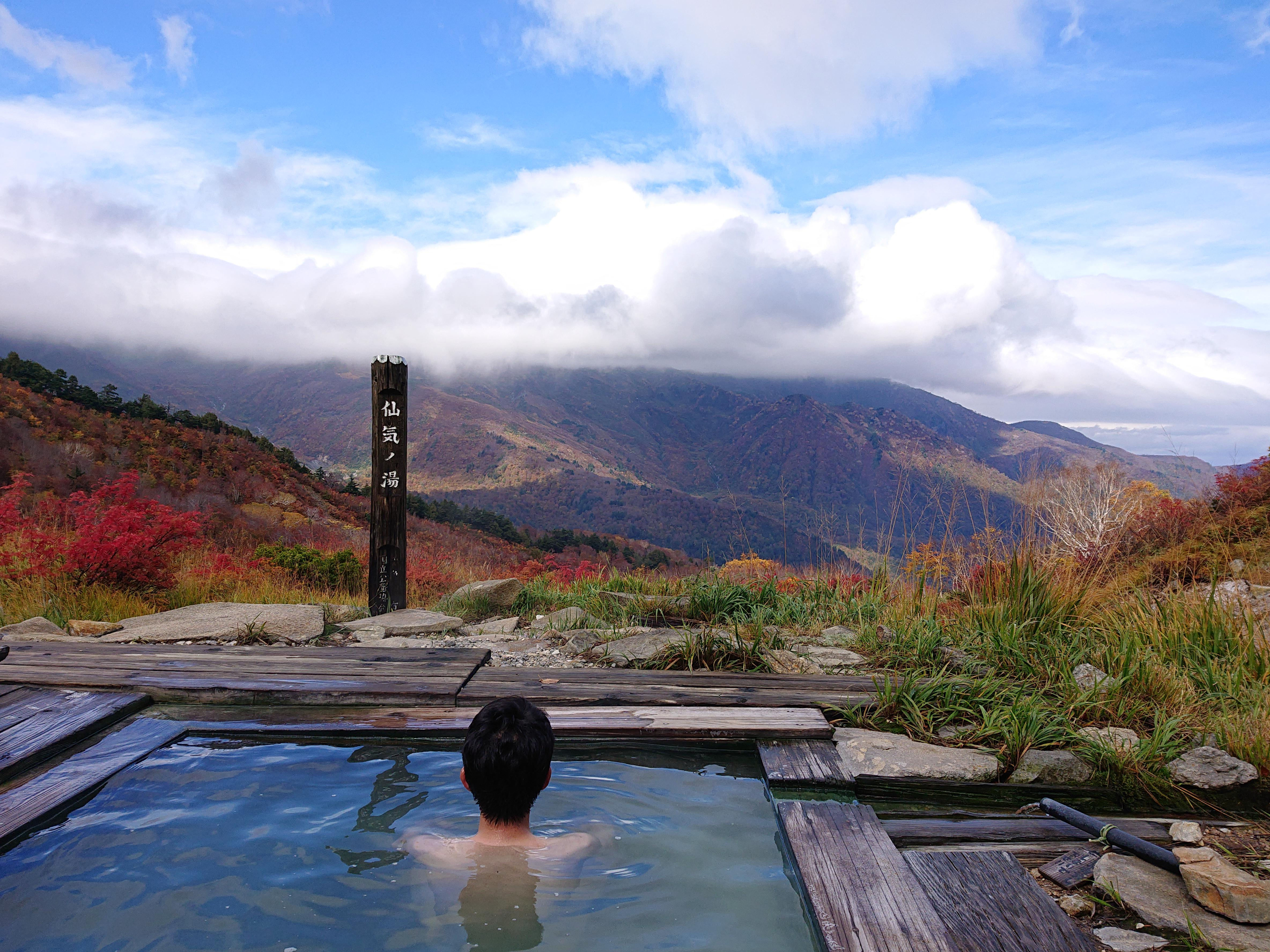 Renge Onsen Hot Spring