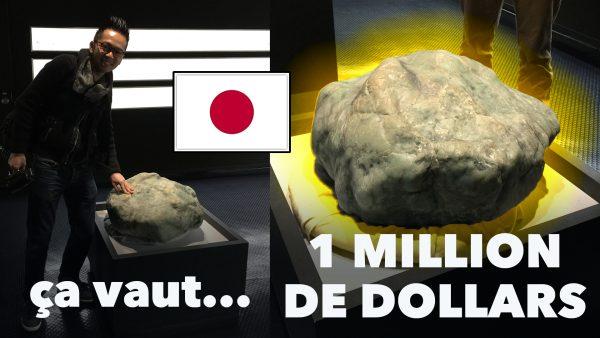 episode 5 saison 3 japon qui es-tu ?