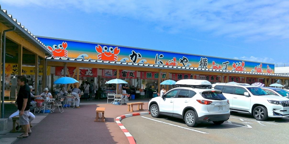 marine dream nou seafood