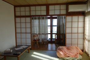 J'ai vécu un rêve simple à ISE au Japon…