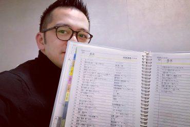 mes cours de japonais à Tokyo 2021
