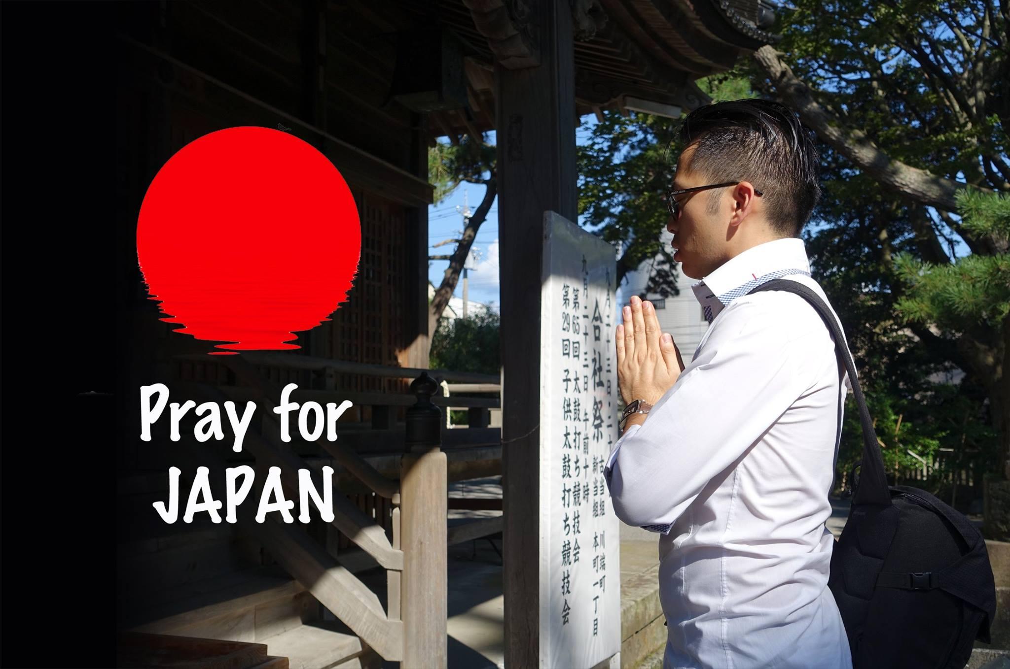 Priez pour le Japon