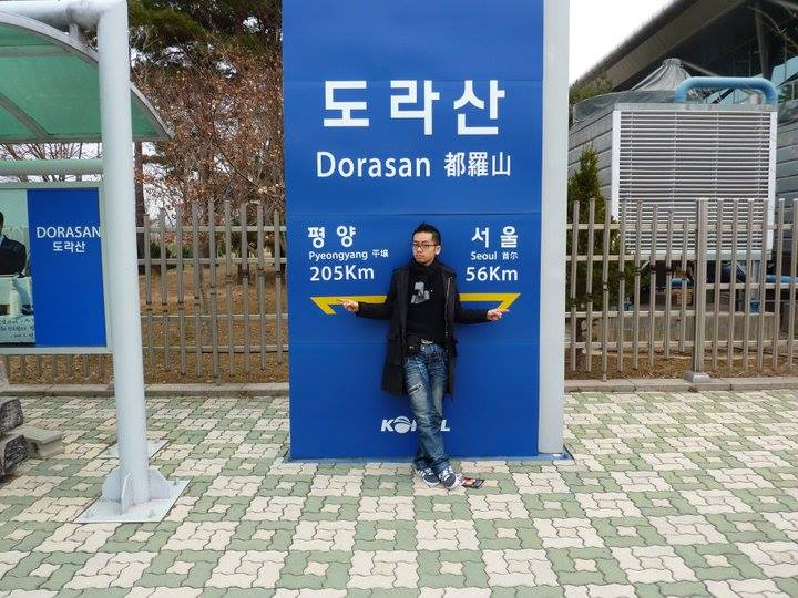 David-Minh TRA Dorasan Station korea