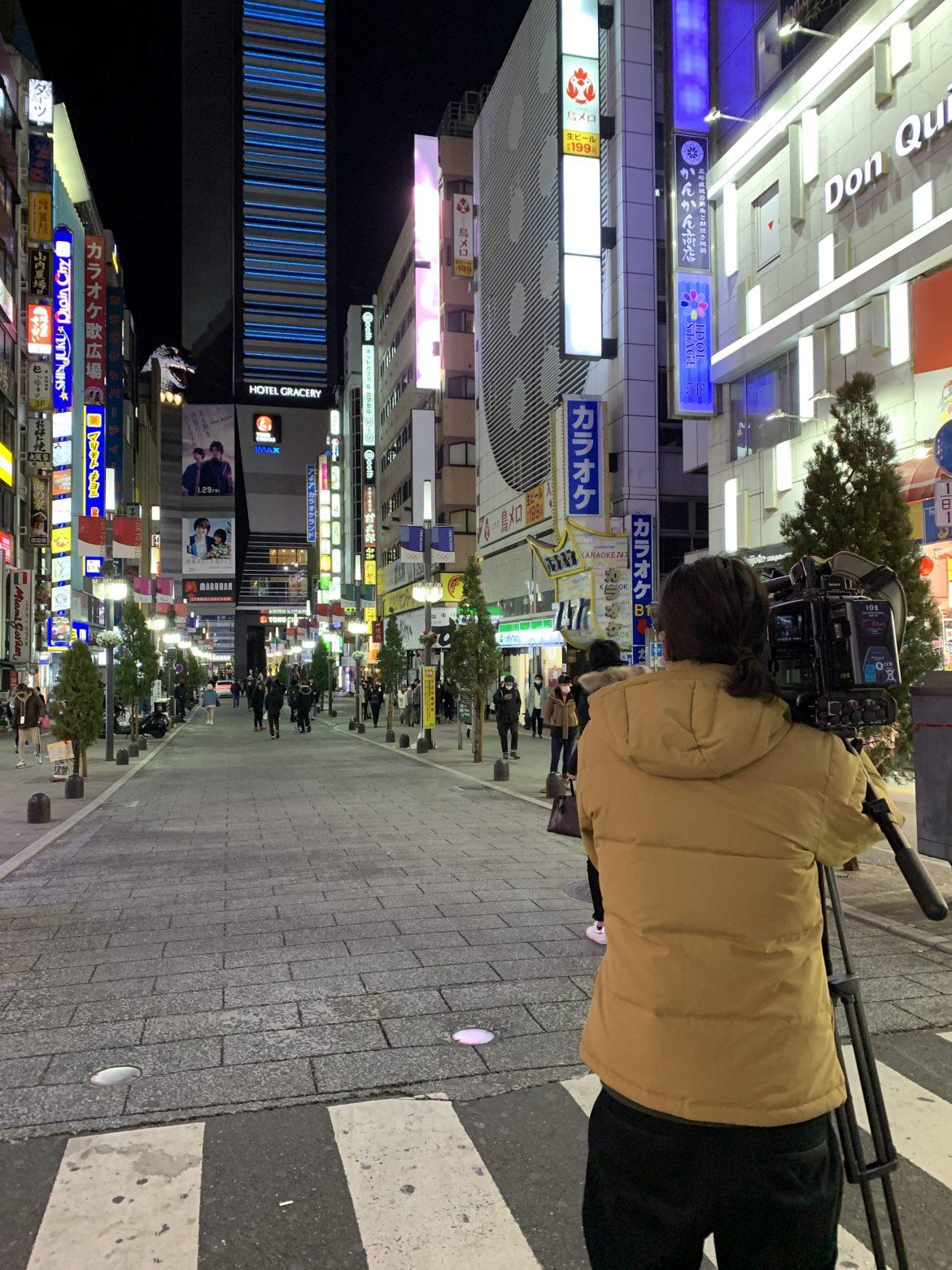 Shinjuku Tokyo état alerte 9 Janvier 2021