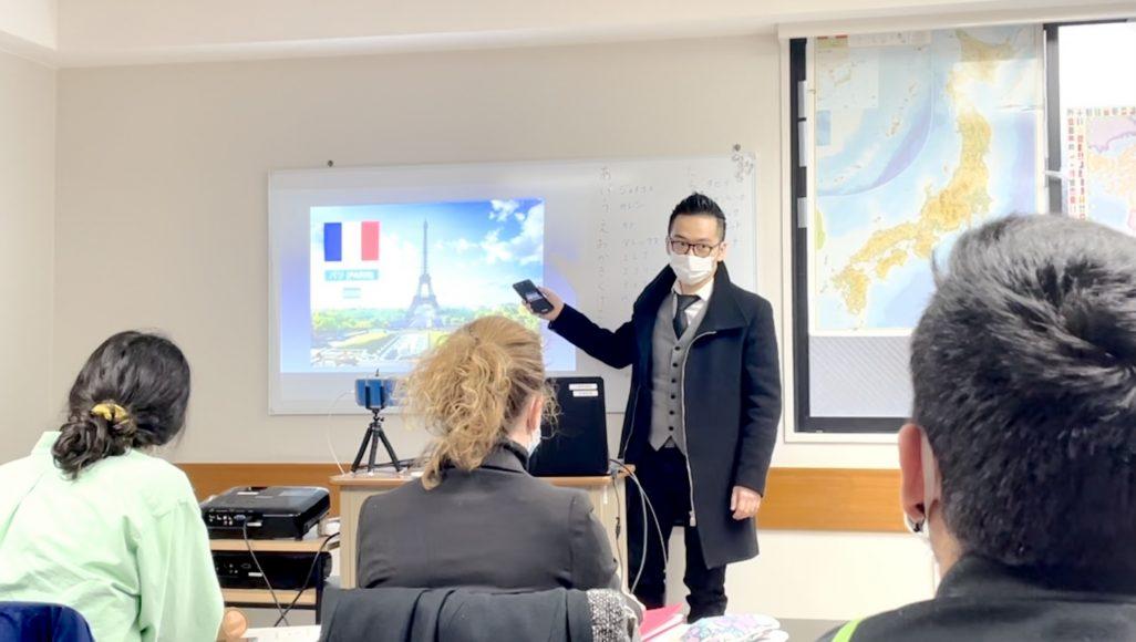 David-Minh TRA France Japon